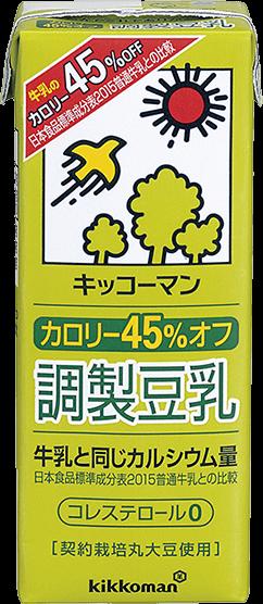 カロリー45%オフ 調製豆乳