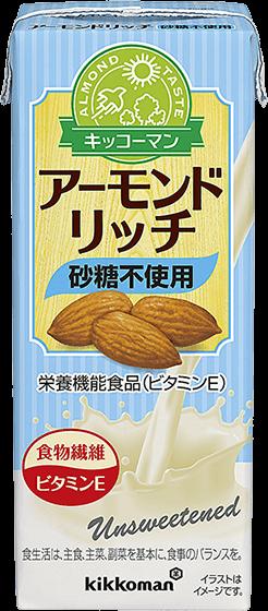アーモンドリッチ 砂糖不使用