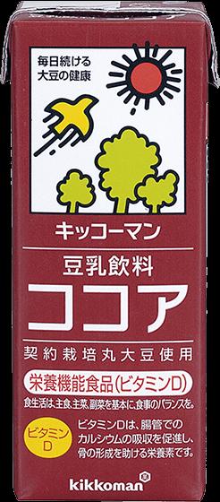豆乳飲料 ココア