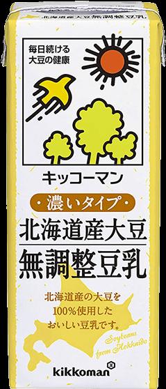 北海道産大豆 無調整豆乳
