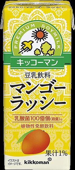 豆乳飲料 マンゴーラッシー