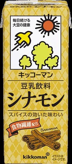 豆乳飲料 シナモン