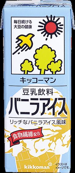 豆乳飲料 バニラアイス