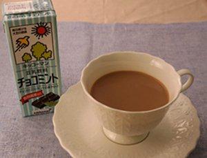 豆乳飲料チョコミントのティー・ラテ
