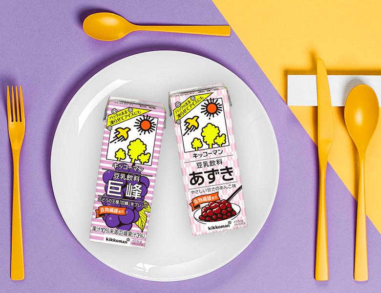 豆乳飲料に、凍らせてもおいしい「あずき」と「巨峰」が新登場!